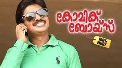 Comic Boys - Super Star Santhosh Pandit - Malayalam Full Movie 2013 Official [HD]
