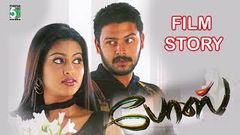 Bose   Full Tamil Movie   Srikanth Sneha   HD