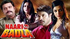 Naari Ka Badla (Agnatham) | Full Movie | Subbaraju | Telugu Hindi Dubbed Movie |Hindi Suspense Movie