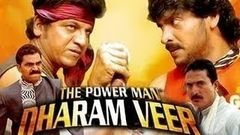 The Power Man Dharam Veer - Full Length Action Hindi Movie