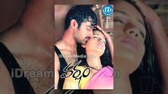 Darling Telugu Full Movie Part 2 2 Prabhas Kajal Agarwal With English Subtitles
