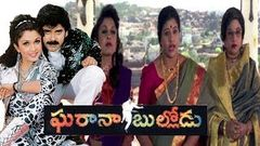 """Rangeela Raja"" 