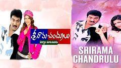 Sriramachandrulu (2003) - Full Length Telugu Film - Rajendra Prasad - Shivaji - Rambha - Raasi
