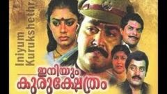 Malayalam Full Movie INIYUM KURUKSHETRAM | Full HD Movie