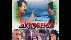Chandralekha - 1997 Full Malayalam Movie | Mohanlal | Pooja Batra | Online Malayalam Movies