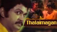 Thalaimagan | Full Tamil Movie | Prabhu, Suresh
