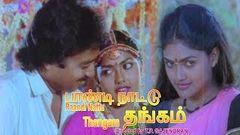 Chembaruthi Tamil Full Movie | Prashanth | Roja | Ilaiyaraaja | Pyramid Movies