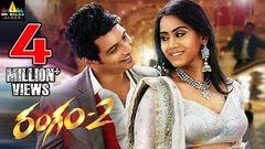 Simham Puli Telugu Movies 2016 Full Length Movies HD | Latest Telugu Super Hit Movies | Jeeva