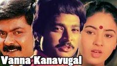 Vanna Kanavugal | Tamil Full Movie | Karthik Murali Jayashree