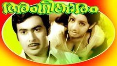 Malayalam Full Movie | Angeekaaram | Vincent Prameela & Sreedevi