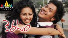 Keratam Telugu Full Movie Rakul Preet Singh Siddharth Raj Kumar