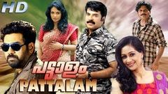 Full Malayalam Movie | Pattalam 2003 | Malayalam Movies Online HD