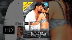 Asadhyudu (2006) - Telugu Full Movie - Kalyan Ram - Diya - Vinod Kumar - Charan Raj