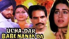 Ucha Dar Babe Nanak Da Full Movie | Superhit Punjabi Movie | Gurdas Maan