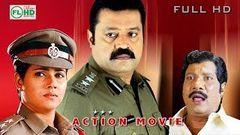 Pathaka 2006 Full Malayalam Movie I Suresh Gopi Navya Nair