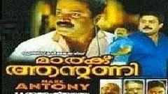 Mark Antony 2000   Suresh Gopi, Divya Unni   New Malayalam Full Movie Online