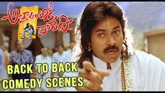 Attarintiki Daredi Full Length Telugu Movie