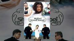 mujhse shaadi karogi full Bollywood movie (2004)