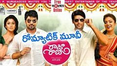 Raja Rani Telugu Full Length Movie | Telugu Movie | Arya Nayantara Jai Nazriya Nazim