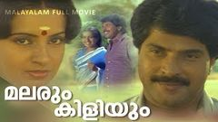 Malarum KIliyum Malayalam Full Movie | Mammootty | Ambika | Menaka | K Madhu | Mammootty Super Hits