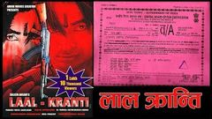 Kranti - The Power Of Unity - Full Length Hindi Action Movie