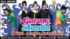 Garam Masala (With Arabic Subtitles)