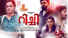 Nivin Pauly Malayalam Full Movie 2016 New Releases |Nivin Pauly Malayalam Movies 2016
