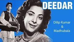 Deedar 1951 Hindi Full Movie | Ashok kumar Dilip Kumar Nargis Nimmi I Hindi Old Movie