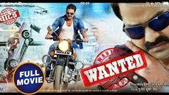 wanted Bhojpuri new full movie original print movie pawan singh 2018