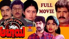 Kali (2016) Full Hindi Dubbed Movie | Krishnam Raju Priyamani Sarath Kumar