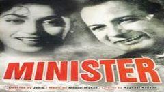 Minister (1959) Hindi Full Movie | Sohrab Modi | Hindi Classic Movies