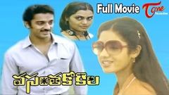 """Moondram Pirai"" 