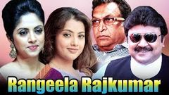 Rangeela Rajkumar | Full Movie | Prabhu | Meena Durairaj | Hindi Dubbed Movie