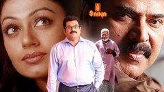 Kaalam Maari Kadha Maari | Full Movie | Mammooty Shobana Thilakan