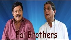 Mangalam Veettil Manaseswari Gupta 1995:Full Malayalam Movie