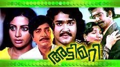 Attimari 1981: Full Malayalam Movie