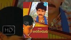 Janaki Ramudu (1988) - Telugu Full Movie - Nagarjuna - Vijayashanti - Jeevitha