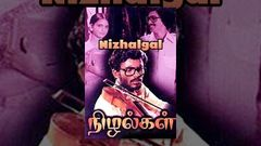 Nizhalgal - Bharathiraja Movies - Ilaiyaraja Hits - Nizhalgal Ravi - Super Hit Tamil Movie