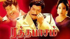 RAKTHA PASAM | Tamil Full Movie | Sivaji Ganesan Jai Ganesh & Jayachitra