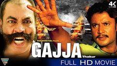 Gajja Thakur Hindi Full Movie Darshan Navya Nair Eagle Hindi Movies