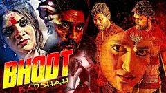 Bhoot Badshah (2016) South Dubbed Hindi Movies 2016 Full Movie   Ajay Sushmita Arjun