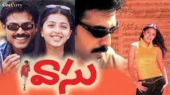 Vasu ( 2002) | Telugu Drama Movie | Venkatesh Bhumika Chawla