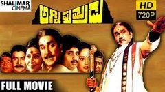 Agni Putrudu Full lenth telugu movie