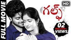 Gulf latest telugu full length movie Chetan Maddineni | Dimple | Anil Kalyan