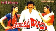 Kondaveeti Raja Full Length Telugu Movie DVD rip