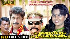 Poothumbiyum Poovalanmarum (1997) Malayalam Full Movie