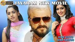Madirasi - Action Comedy Malayalam Full Movie