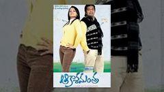 Aakasamantha Telugu Full Movie