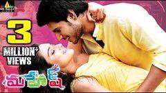 Mahesh Telugu Full Length Movie Sundeep Kishan Dimple Chopade 1080p