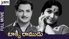 Taxi Ramudu Telugu Full Movie | NTR | Devika | Jaggaiah | Old Telugu Classic Movies | Divya Media